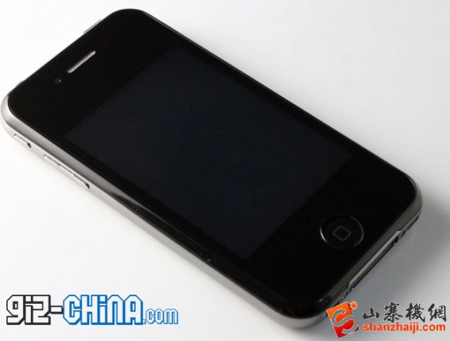 Vers�o xing ling do iPhone 5 chega antes que o original